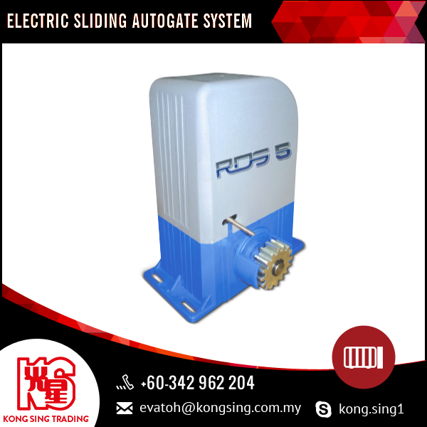 Electric Sliding Autogate System with Oil Bath Lubrication Technology