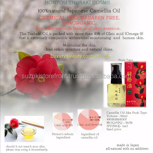 gentle skin and natural massage oil organic camellia tubaki oil with Moisturizing made in Japan