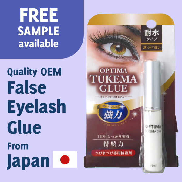 24 hour hold and easy to remove OEM false eyelash glue with private logo for online shopping canada