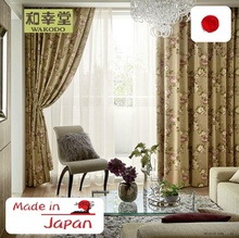 Lilycolor Curtain curtains window, curtain sheers also Available, Made in Japan, Lilycolor, Sangetsu, Sincol Curtain Fabrics