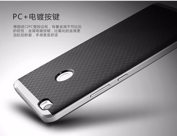 iPaky PC Frame + Soft Silicon TPU Protective Mi Max Back Cover For Xiaomi Max Case