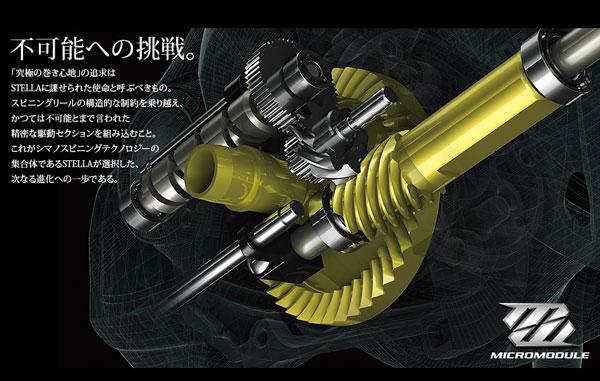 14 stella fishing reel made in japan buy fishing reel for Japanese fishing reels