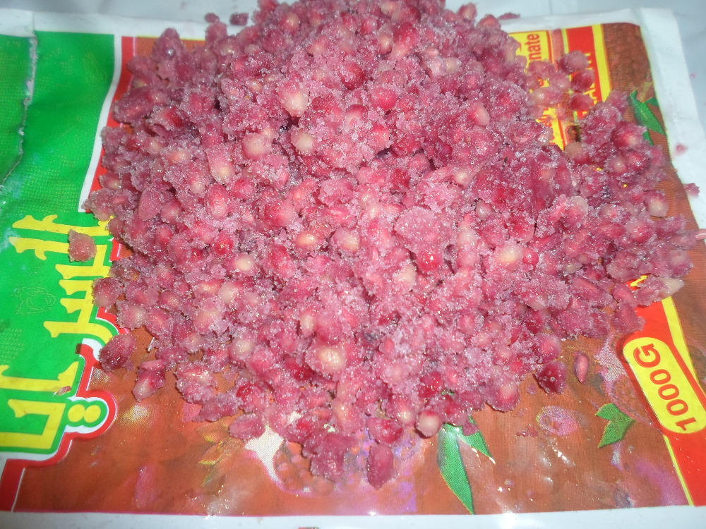 frozen egyptian iqf Pomegranates high quality