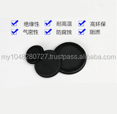 """ High- sided retaining coil synthetic rubber ring of the coil wire retaining wire loop wire loop outlet protective sleeve"""