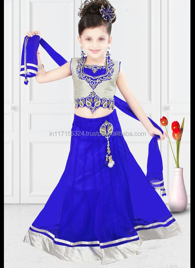 Latest Design In Kids Wear Clothing - Ethnic Kids Lehenga ...