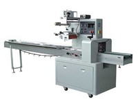MP250E/S Rotary pllow packaging machine