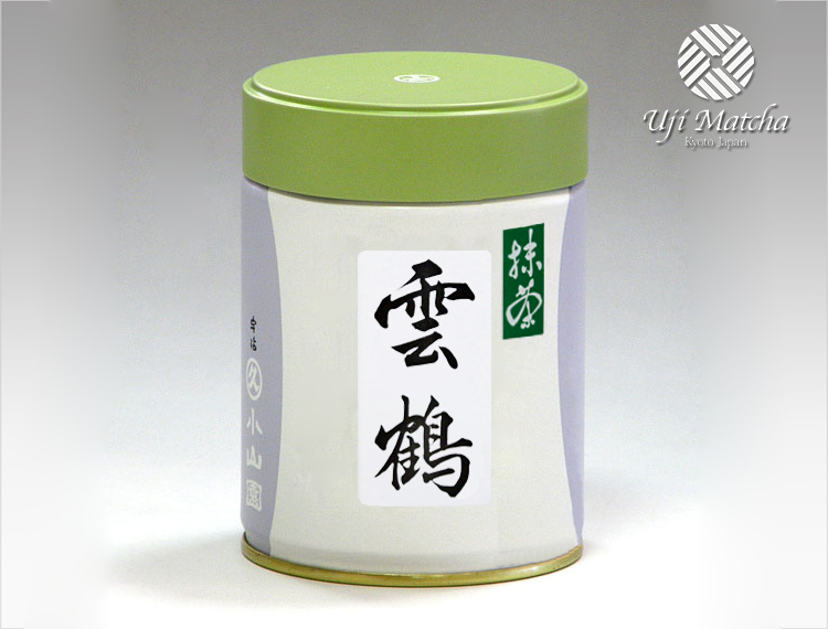 Marukyu Koyamaen UNKAKU 200g tin Kyoto Uji Matcha Japan's top-grade brand matcha for tea ceremonies
