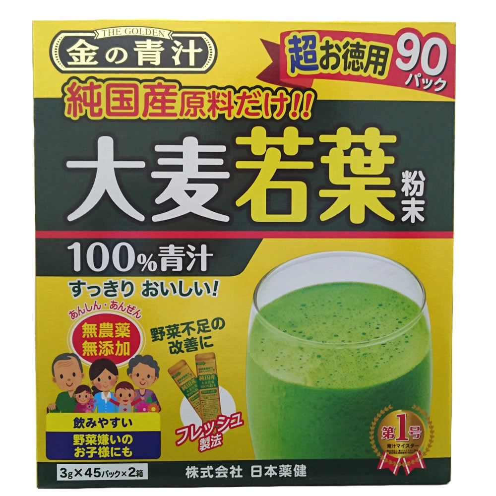 Japanese easy to drink barley grass powder fruit juice concentrate without additives