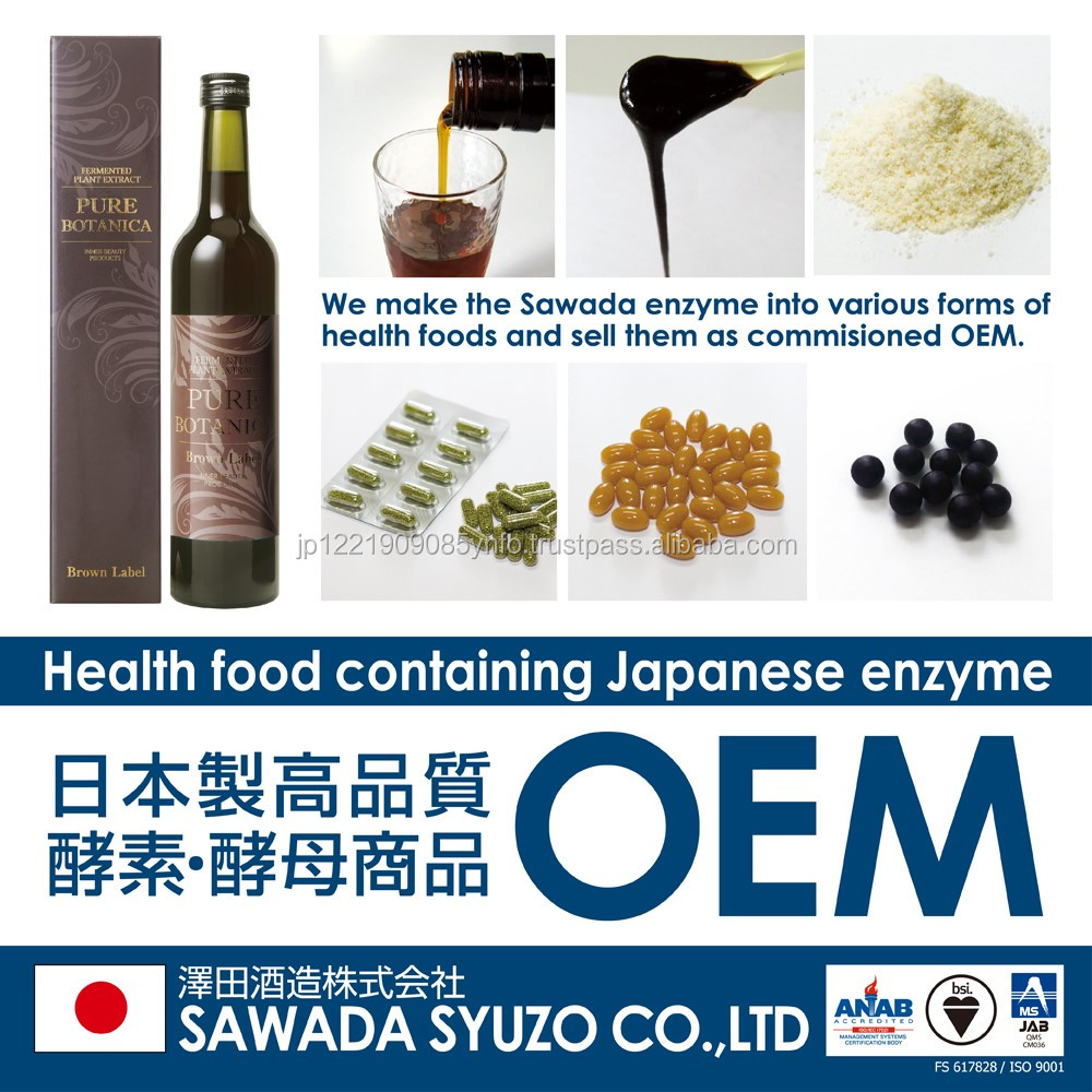 Famous and Effective diet drink with enzyme yeast for beauty and diet, made in Japan