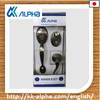 Japanese high quality and security classical door lock for entrance, by ALPHA.