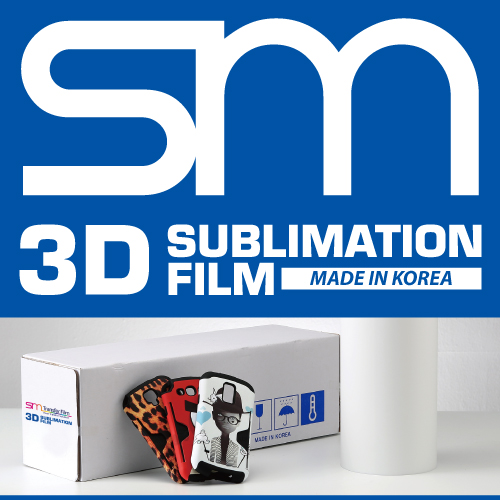 3D Sublimation Film / Transfer Film for Phone / Phone case transfer film