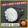 Compact and Functional led tail bike lamp blub for bike , scooter created by Japan
