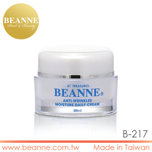 10B217 2017 Best selling product Amazing Squalane Anti-Wrinkles moisturizing Cream for dry skin
