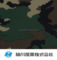 Hot-Selling Military Camouflage Fabric Militaly Camouflage Tarpaulin at Fair Prices , Small Lot Order Available