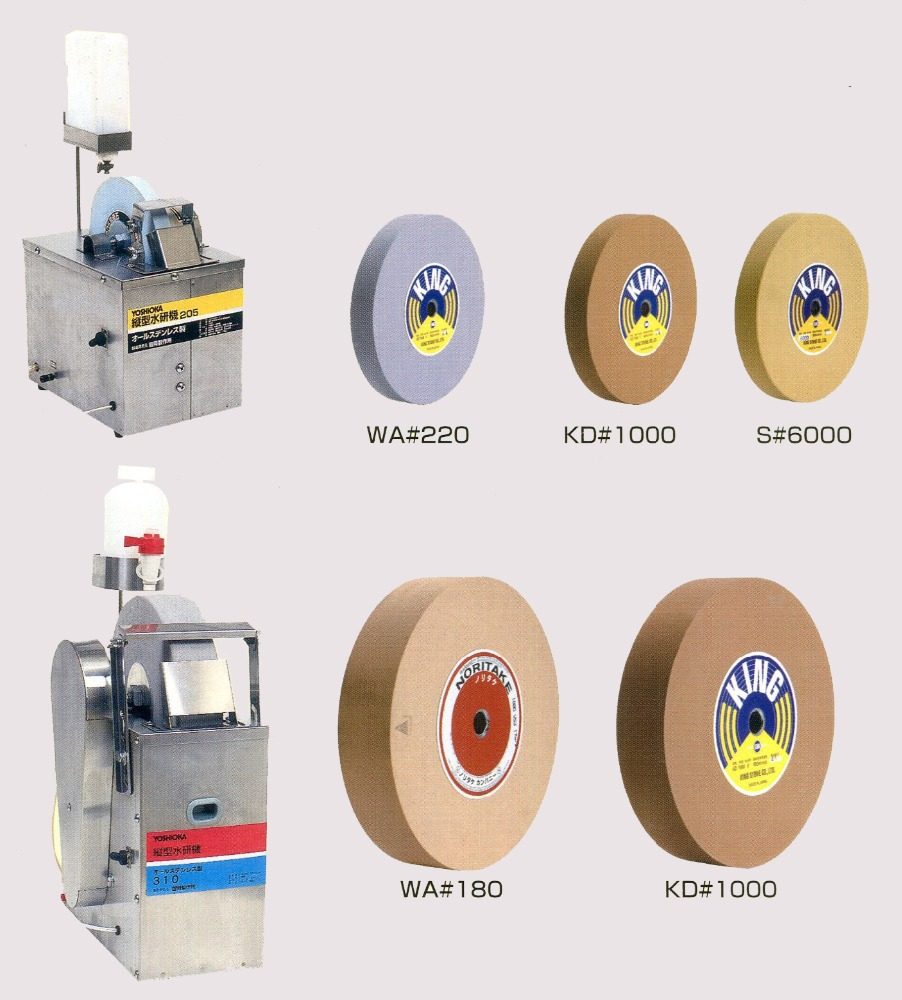 KING stone sharpening stone for Knife sharpening machine