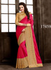 Indian Low Prices Saree | Hand Work Saree Designs | Heavy Stone Work Saree