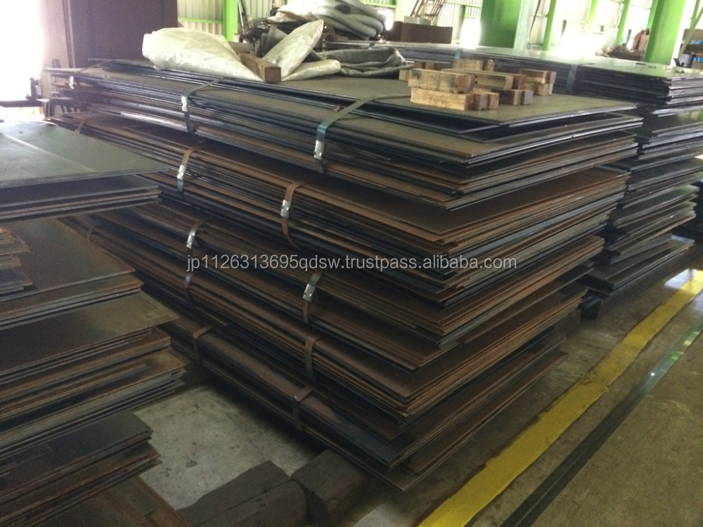 Second class steel SS400 price , 10 materials available