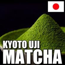 FACTORY-FRESH KYOTO UJI JAPANESE GREEN TEA POWDER MATCHA WHOLESALE DISCOUNT, GREAT FOR SNACK, LATTE, SHAKE, ICECREAM