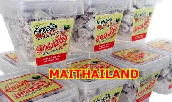 Ginger Candy Thailand Ginger 100g