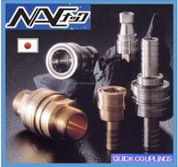 High quality and Accurate pump rubber Nagahori NAC coupling for fluid piping's connection