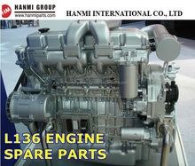 GENUINE DOOSAN DAEWOO MARINE L136 / L136TI ENGINE SPARE PARTS (PISTON, CYLINDER, BEARING, GASKET etc)