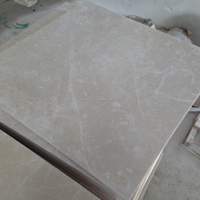"Botticino Marble - 610 x 610 x 12 mm (24""x24""x1/2"") / Honed, F"