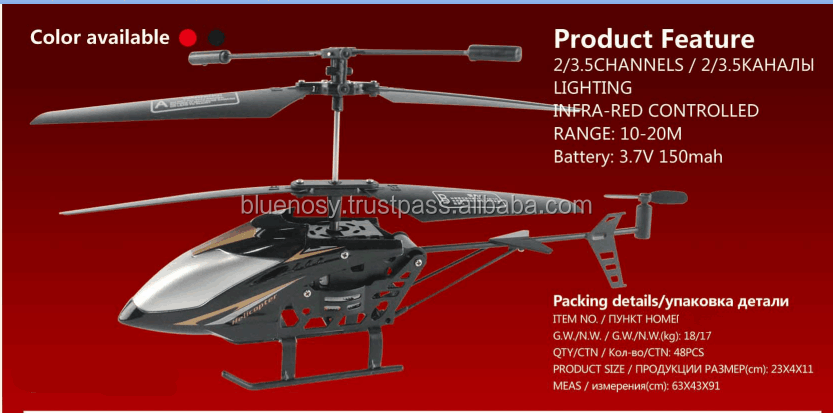 2 Channels R/C Helicopter Toys