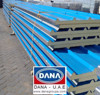 Microribbed Insulated PUF Sandwich Panel Supplier - DANA STEEL - 00971507983153