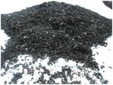 Coconut Shell Charcoal Powder/ Coconut ash
