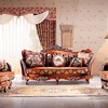 Living Room Sofa Set Solid Wood