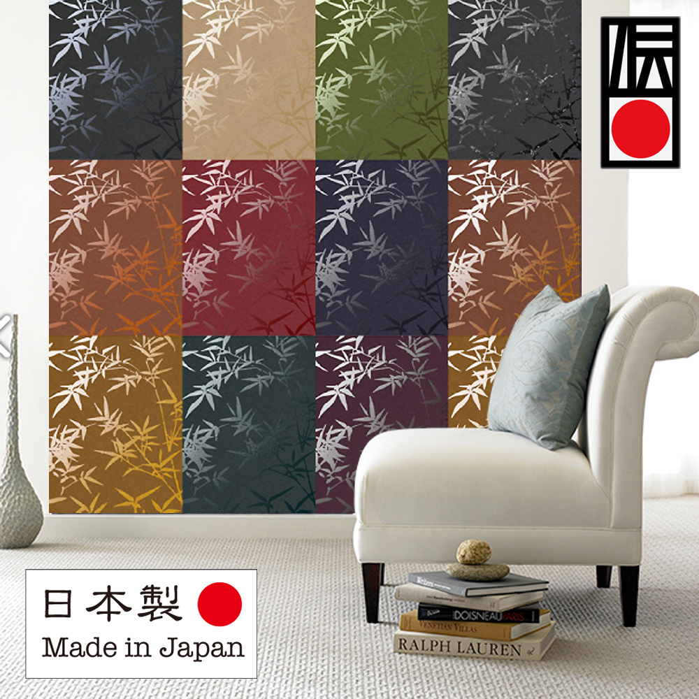 Flexible and High quality wallpaper designs WASHI paper product for interior , OEM also available