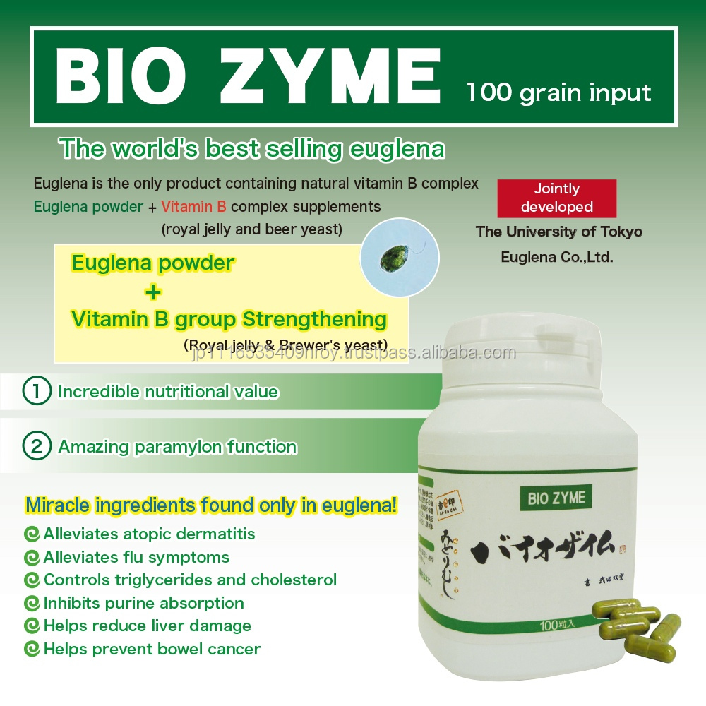 Japan health products BIO ZYME euglena supplement rich in vitamins
