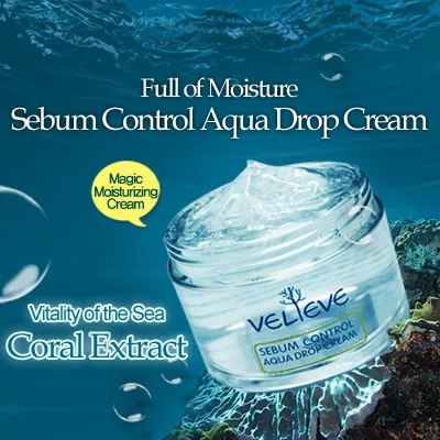Sebum Control Aqua Drop Cream 120g/Full of moisture/Korea water drop cream/Fair complexion cream
