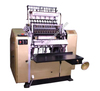 Heavy Duty Thread Book Sewing Machine (Made in India) / Best Price Low Maintenance Book Sewing Machine