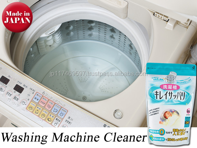 Arnest commonly used accessories Japanese washing machine tubs cleaning tools equipment claner cleanser made in Japan 75722
