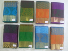Low Price Silk Saree