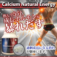 HGH growth hormone growth factor tablets made in Japan. Bone regrowth possible. 180 tablets good for 3 months OEM available