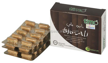 Timo Bio-Ali 30 capsules , Natural Herbs ,blood calculation improvement , Halal