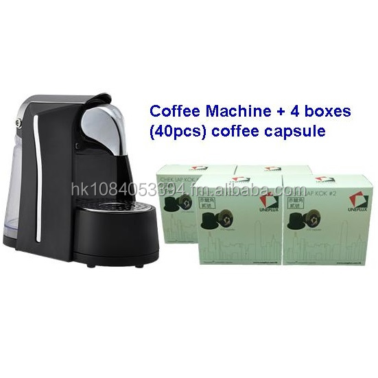 "Coffee Machine + Nespresso compatible coffee capsule ""Chek Lap Kok #2"""