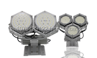 GES LED Flood Lights