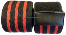 USA Weight Lifting Knee Wraps