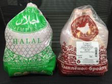 First Grade Broiler Chicken Meat (Halal/Non-Halal)