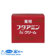 Reliable and Natural face cream gentle magic skin care FUTAAMIN hi cream for family use