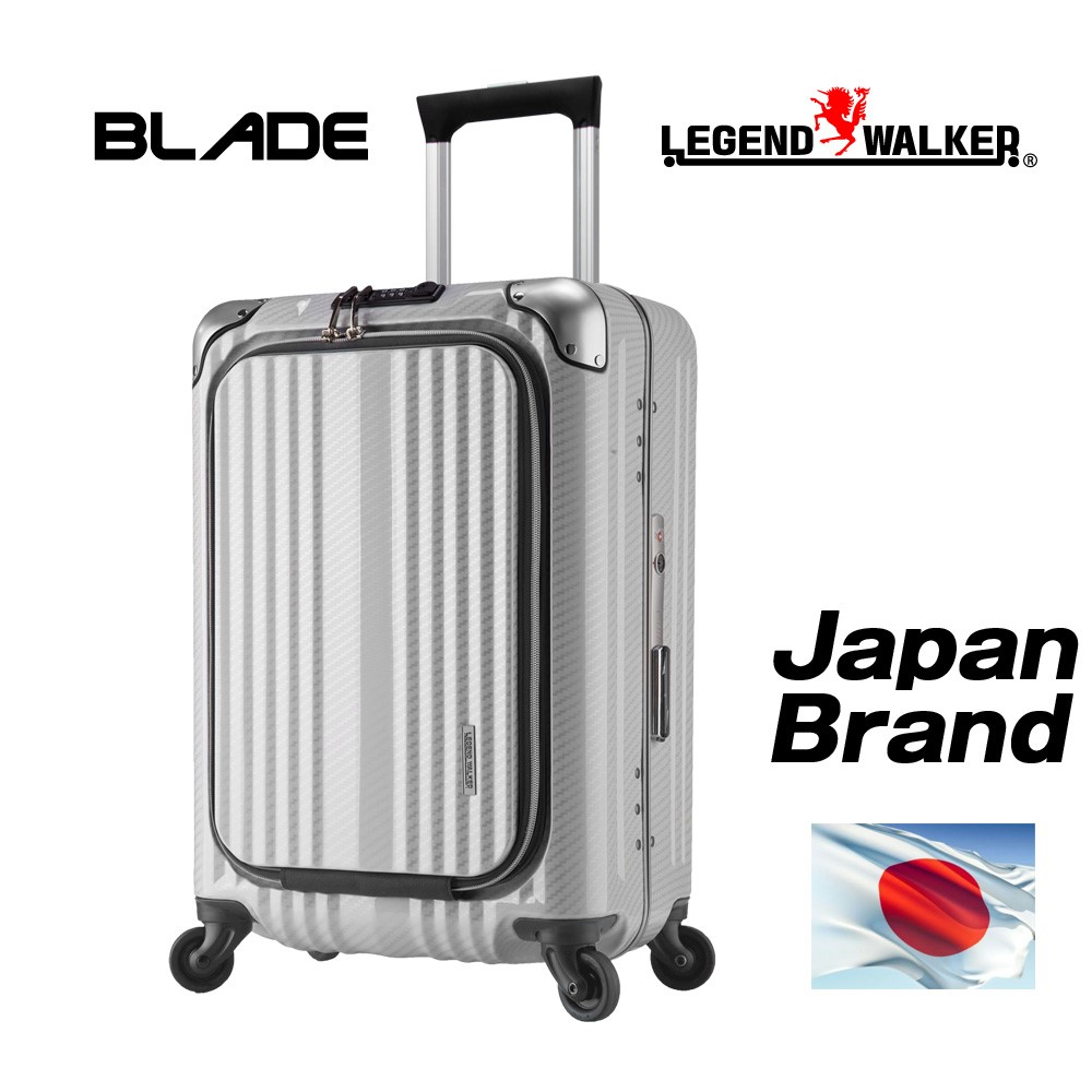 Japan brand height adjustable trolley bag for Business and travel use with Hinomoto silent caster