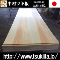 Popular and High quality core veneer Japanese cedar for interior decoration use , small lot order available