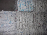 Hard White Shaving Waste Papers ( HWS Waste Papers)
