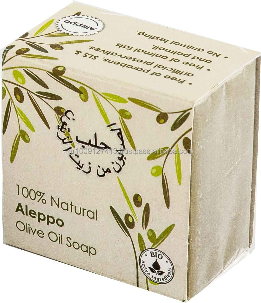 Natural Olive Oil Soap Aleppo