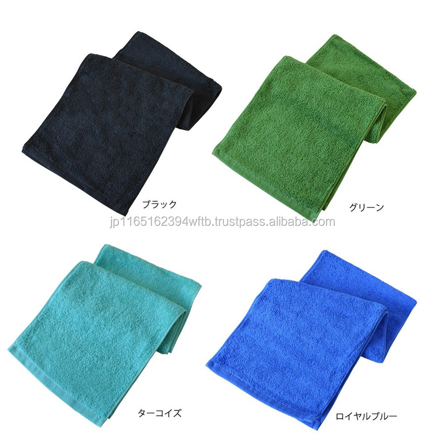 Japanese Riding Scarf Towel Best for Chinese Motorcycle