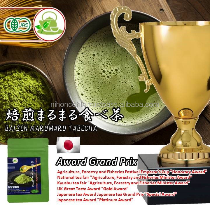It will supply the first place of the traditional roast tea in Japan contest.