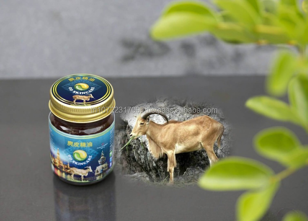 Thailand Serow oil balm, Extra cooling balm